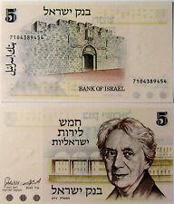 "BILLETE ""  ISRAEL   "" 5   LIROT   1973     UNC    PLANCHA"
