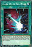 SDCH-EN027 Dark Ruler No More Common 1st Edition NM