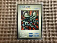 【Near Mint】Yugioh Black Skull Dragon DM1 Monster Capsule Promo Card Japanese