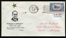 Mar 8 1945 VE Day WWII  Patriotic Cover  Nice FDR Memorial Cachet Cat $35 FD8126