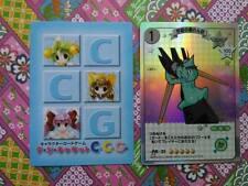 digi charats  digicharat chara charat  PROMO FOIL TRADING CARD GAME