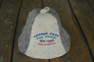 Classic woolen hat for the sauna, handmade, a unique idea for a birthday gift sa