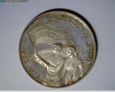 1972 INDIA TEN Rupees 25TH ANNIVERSARY OF INDEPENDENCE  WORLD COIN NICE!