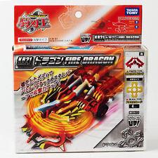 TAKARA TOMY BATTLE BLADE KB-21 POWER UP FIRE DRAGON KB80264