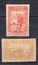 ARMENIA REPUBLICA SOCIALISTA SOVIÉTICA 1921-1922 Y&T 107* Y 112*
