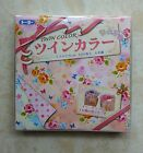 p746 Japanese Origami Paper Double Sided Chiyogami Flower Dots 7.5cm 120sheets