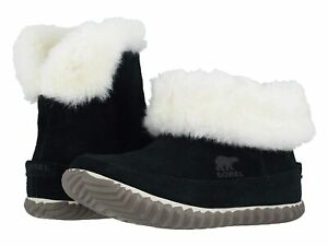 Woman's Slippers SOREL Out 'N About™ Bootie