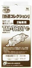 Tomytec TM-TR07 Powered Motorized Chassis for 2-Axle Train (N scale)
