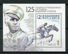 Bulgaria 2017 MNH General Vladimir Stoychev 1v M/S Olympics Horses Stamps