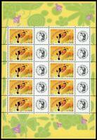 2004 FRANCE bloc F3634A** C'est une FILLE FEUILLE: PERSONNALISE vignette CERES
