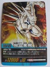 Carte Dragon Ball Z DBZ Super Card Game Part 13 #DB-1262-II Prism (Vending ver.)