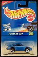 Hot Wheels Porsche 930 Collector #592 by Mattel (1995) NEW!