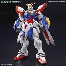 Bandai Hi-Resolution Model 1/100 - G Gundam: God Gundam