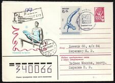 RUSSIA 1980 OLYMPIC GAMES Commemorative Cover & Postmark