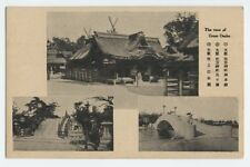 Old Osaka: Sumiyoshi Grand Shrine and Suminoe Park JAPAN OLD POSTCARD