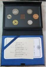 Japan Proof Coin 6pcs Set 1996 Mint Bureau 日本原装带证书 (1996年)精制套 平成八年