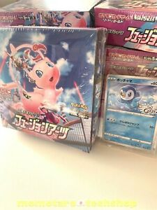🔥Sealed New!🔥 Fusion Arts SWORD & SHIELD 1 BOX (Bonus!) Piplup Promo Pokemon