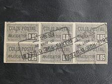 TIMBRES DE FRANCE COLIS POSTAUX : 1918 YVERT N° 17 EN BLOC DE 6 Oblitéré TBE