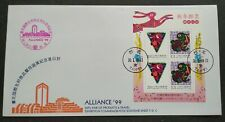 Taiwan 1998 1999 Zodiac Animal Lunar Year Rabbit Overprint MS FDC 台湾生肖兔年加盖小全张首日封
