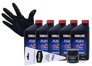 2003 - 2020 Yamaha FJR1300 Sport Touring Oil Change Kit