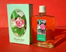 USSR Russian Factory Novaya Zarya Perfume Cologne Water « КАМЕЛИЯ »  Unopened