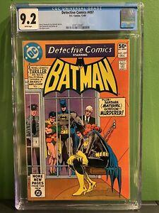 Detective Comics #497 CGC 9.2 White Batman