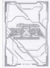 (100) YU-GI-OH Card Deck Protectors New ZEXAL Card Sleeves Clear