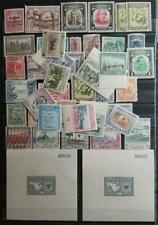 COLOMBIA Stamp Lot MNH MH Used T179