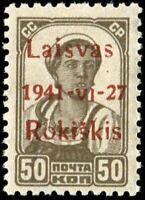 Deutsche Besetz.II.WK Litauen Rokiskis, 1941, postfrisch