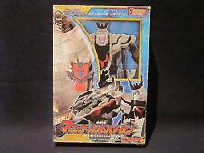 Transformers RARO HOBBY MAGAZINE mastergalvatron Action Figure 2005 TAKARA TOMY