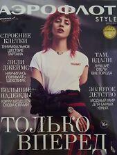 Aeroflot Russian Airlines inflight magazine August 2018 new issue Aeroflot Style