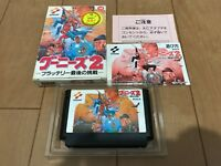 THE GOONIES 2 Famicom Japan NES BOX and Manual Nintendo Konami