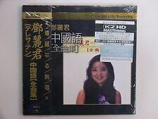 Teresa Teng Mandarin Collection K2HD CD Japan Limited Numbered Edition