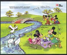 Lesotho 1991 Disney Picnic/TREES/Birds/Cranes m/s b582