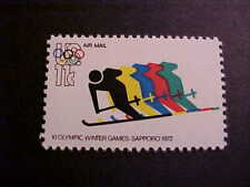 Scott # C- 85 Olympics  Unused OGNH