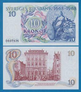 Sweden 10 Kronor P 56a 1968 UNC Commemorative Low Shipping! Combine FREE! P- 56