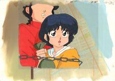 Anime Cel Ranma 1/2 #223