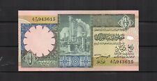 LIBYE Libya Central Bank billet de 1/4 Dinar N.D. (1991) NEUF N° KP 57b