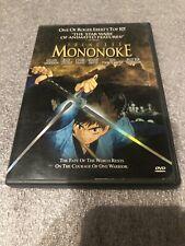 Princess Mononoke (Dvd, 2000) Immaculate Condition!