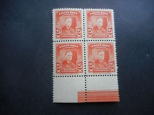 Costa Rica # 354 VF-XFNH Block with Selvage