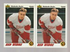 (2) card 1992-93 Upper Deck #462 Vyacheslav Kozlov rookie lot, Detroit Red Wings