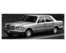 1982 Mercedes Benz Diesel 300SD Automobile Photo Poster zuc4286-IGMMA1