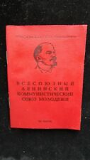 Obsolete-Soviet RUSSIAN  VLKSM-Young Communist Union  ID Booklet!