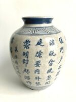 Old Chinese Blue/Gray/White Poem Calligraphy Crackle Glazed Porcelain Vase