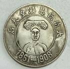 Chinese Ancient Copper Coin diameter: 39mm thickness:2.8mm