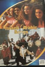 Israeli - Arabic Songs CD-30 Songs-TESTED-RARE VINTAGE COLLECTIBLE-SHIPS N 24 HR