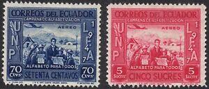 1948 Ecuador SC# C189, C191 - Campaign for Adult Education - M-H