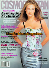 Cosmopolitan 9/98,Bridget Hall,September 1998,NEW