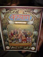 INDIA RARE - HINDU RELIGIOUS - KALYAN MONTHLY SAMWAT 1989 YEAR 1933 - 6 IN 1 LOT