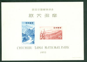 JAPAN  1955  CHICHIBU-TAMA  NATIONAL PARK  BLOCK  S/S  Sk# P84  MINT MH